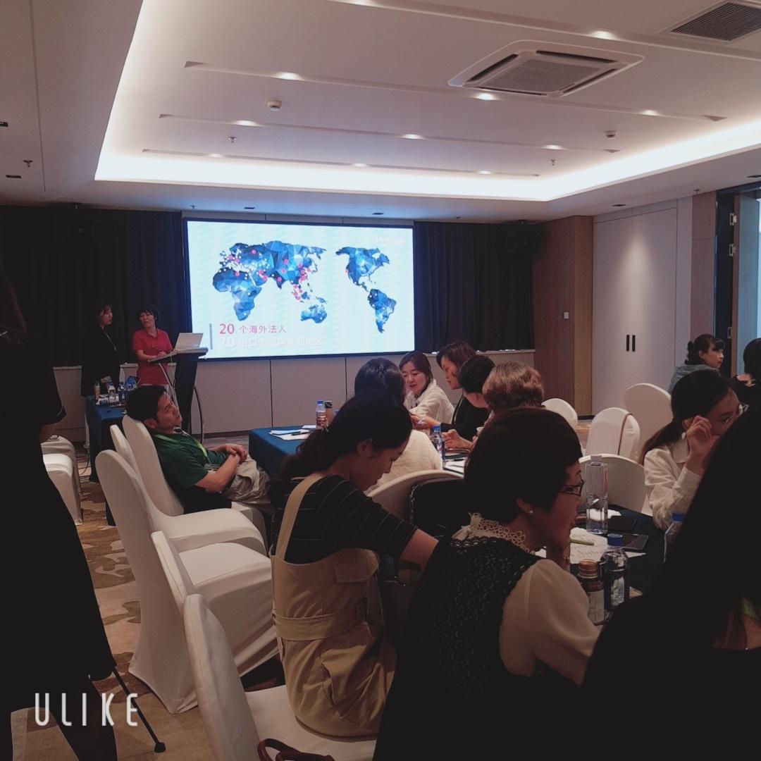 2019-8-31 중국 연길 딜러향 상담사 교육 세미나 10.jpg