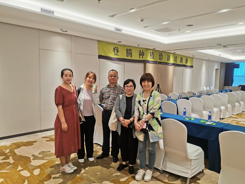 2019-8-31 중국 연길 딜러향 상담사 교육 세미나 2.jpg