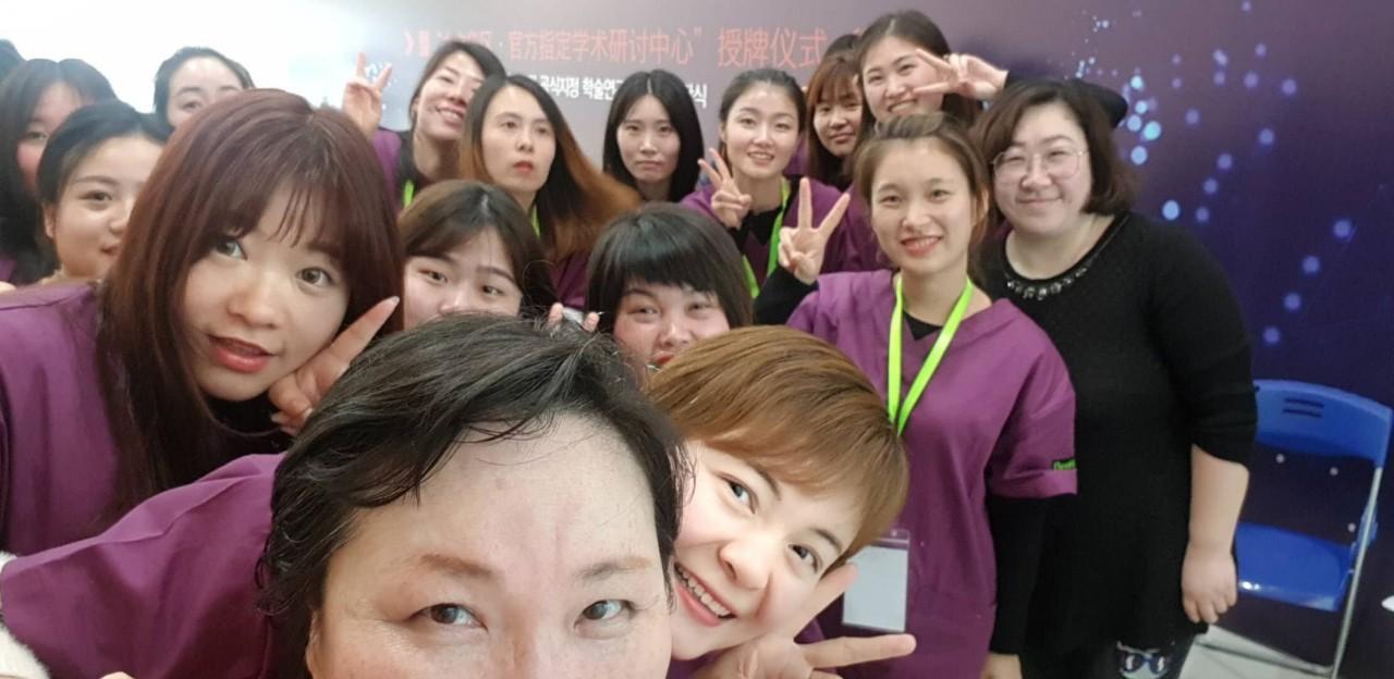 20190320_중국상해임플란트스탭세미나 2.jpg