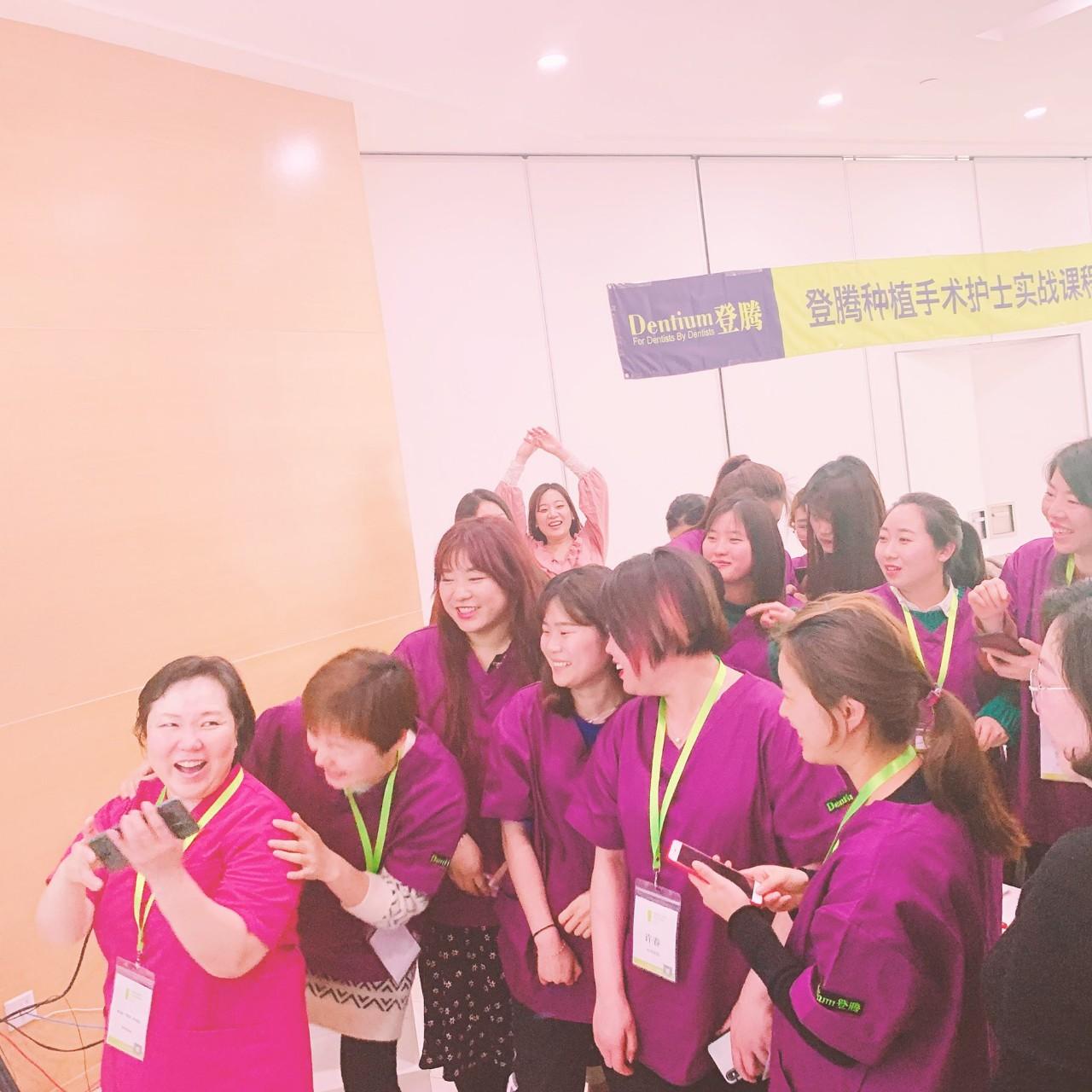 20190320_중국상해임플란트스탭세미나 15.jpg