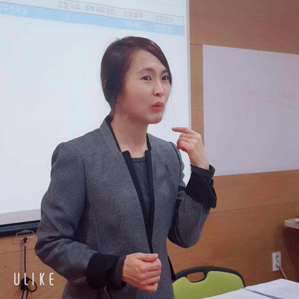 2019-3-17 제3기 꿩 먹고 알 먹고, 치과건강보험 완전정복6.jpg