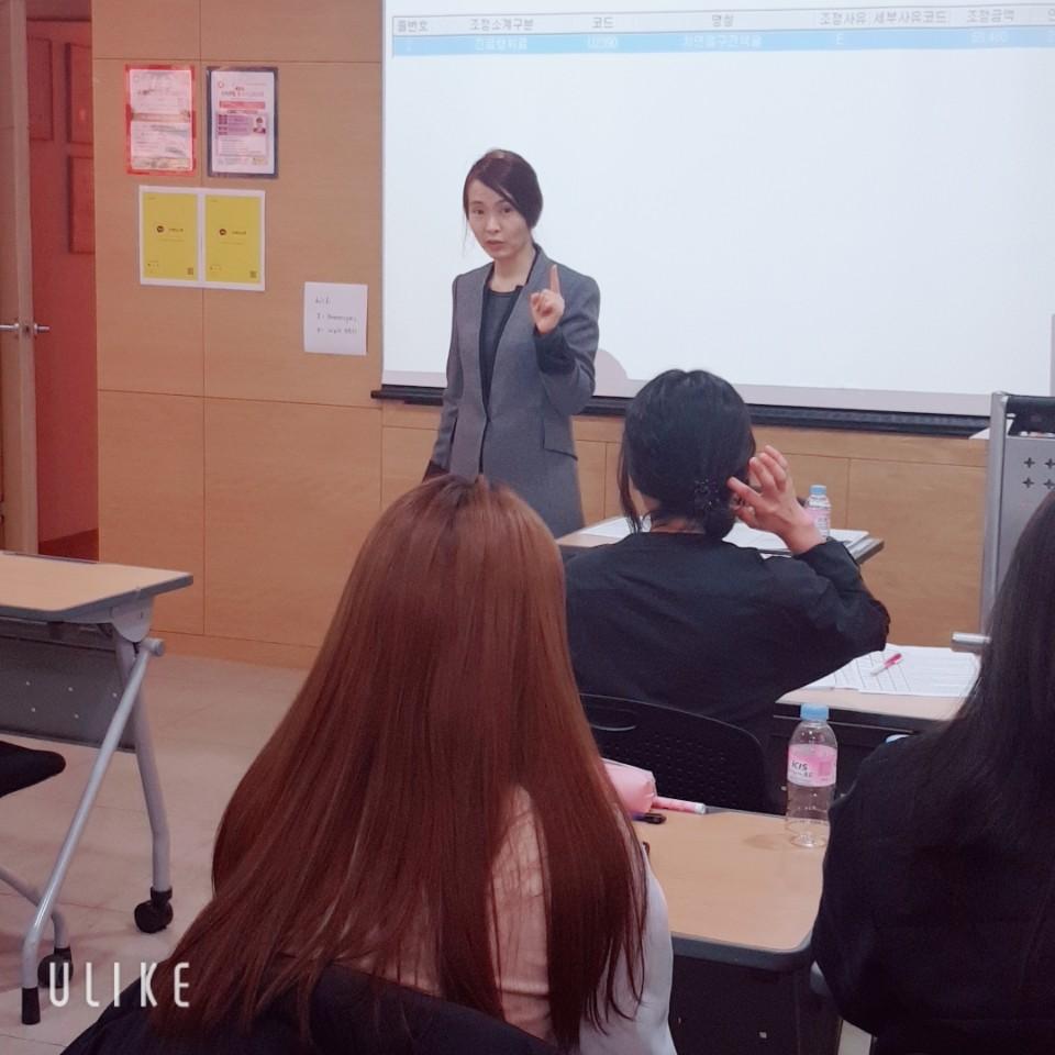 2019-3-17 제3기 꿩 먹고 알 먹고, 치과건강보험 완전정복5.jpg