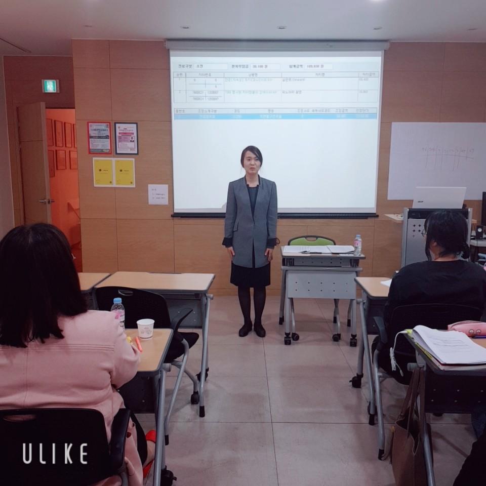 2019-3-17 제3기 꿩 먹고 알 먹고, 치과건강보험 완전정복1.jpg