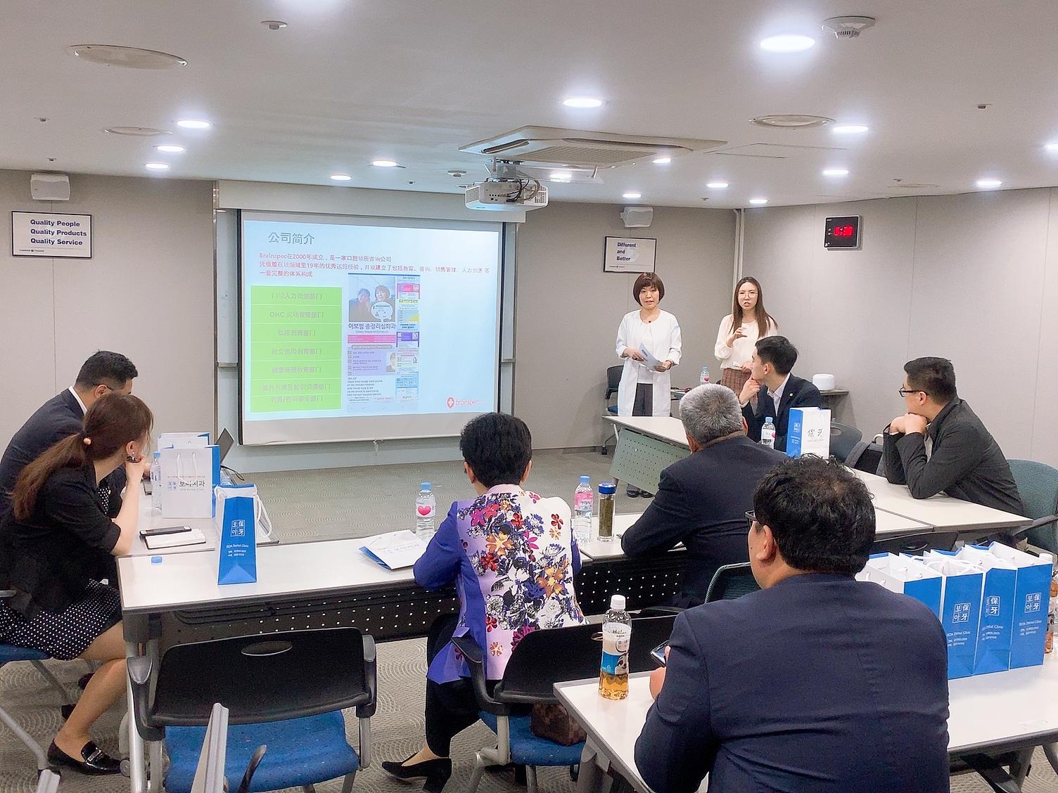 2019-4-24 중국 바이보참관단 사보험 강의 1.jpg