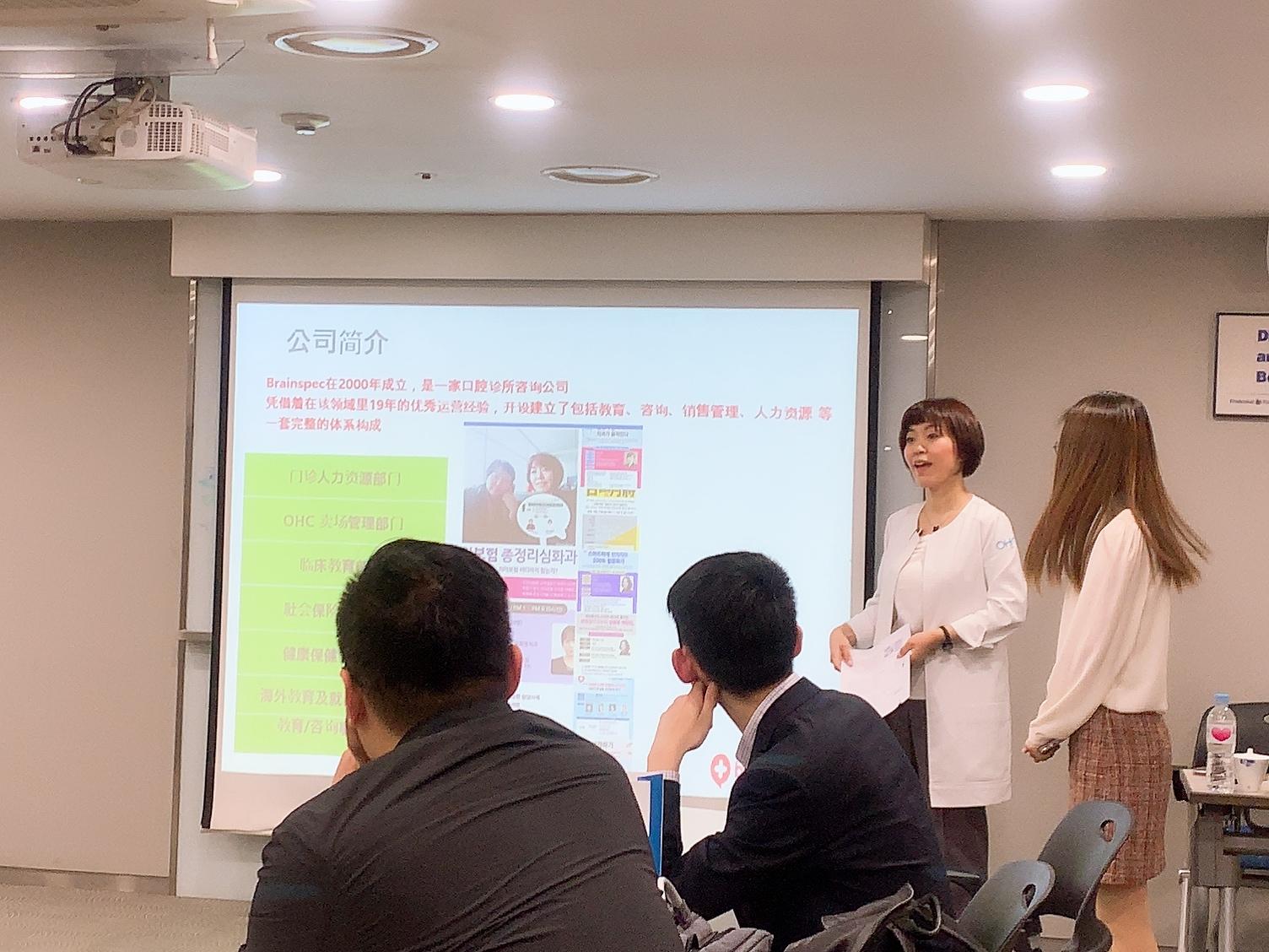 2019-4-24 중국 바이보참관단 사보험 강의 5.jpg