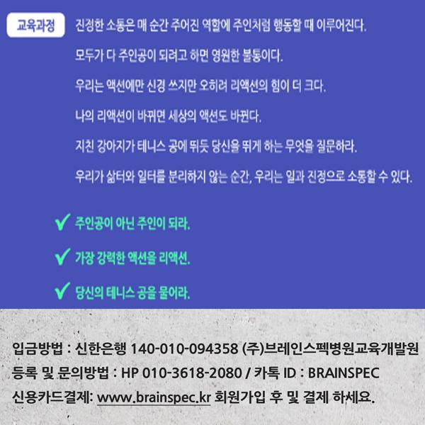 2019-3-10 내일과의 유쾌한 소통 3_600.jpg